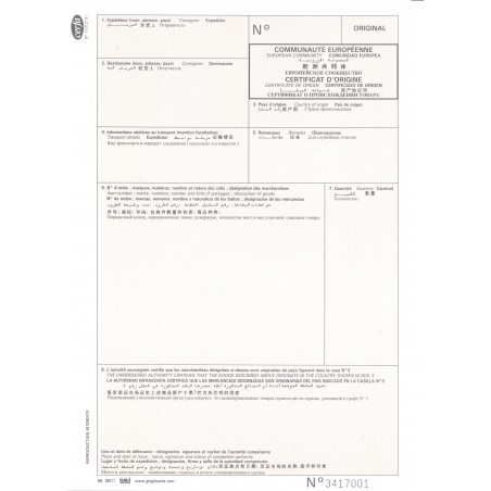 Certificat d'Origine, Feuillet sable-Original